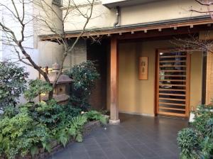 Façade Ryokan Shigetsu