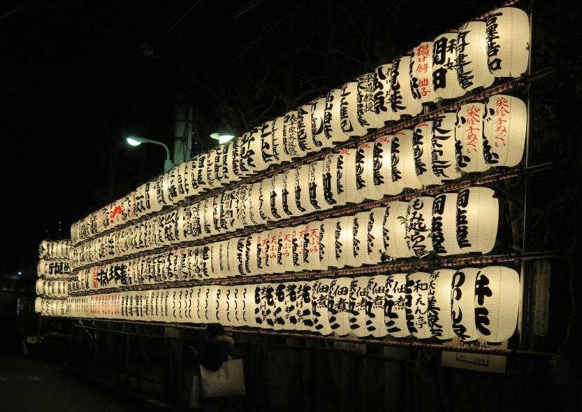 Lanternes à Asakusa